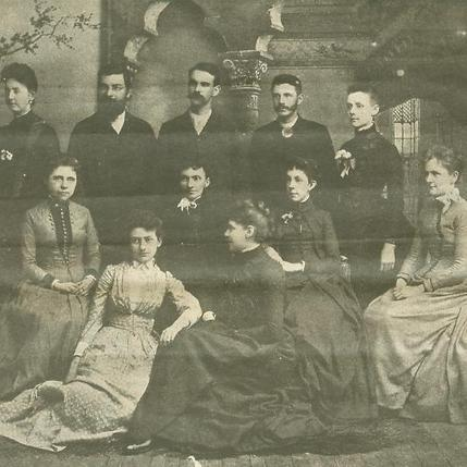 FIRST GRADUATION was held June 12, 1885